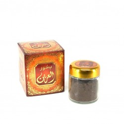 Areen incense