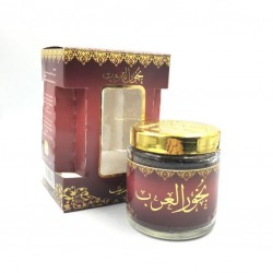 Arab incense is a heritage