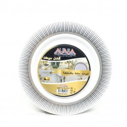 A set of plastic dishes 4 pieces